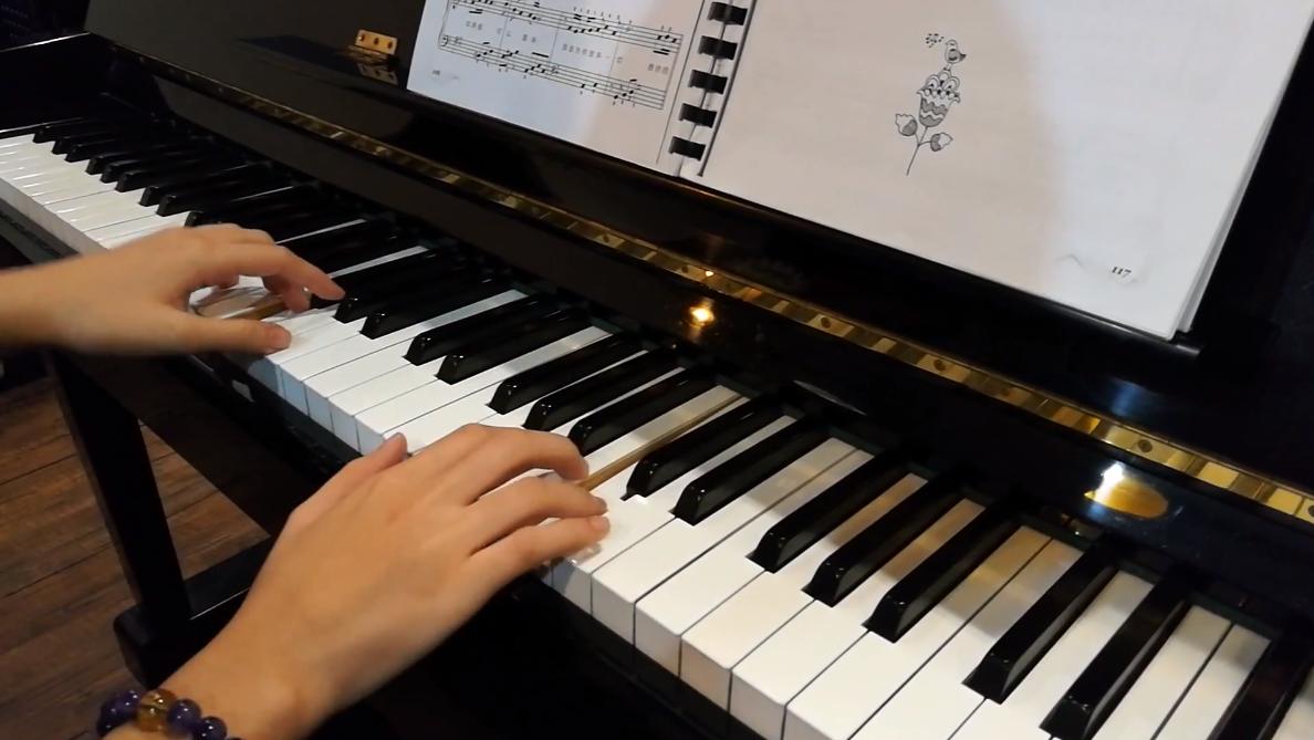 Japan Used Piano Kawai KU-1B - 想你的夜