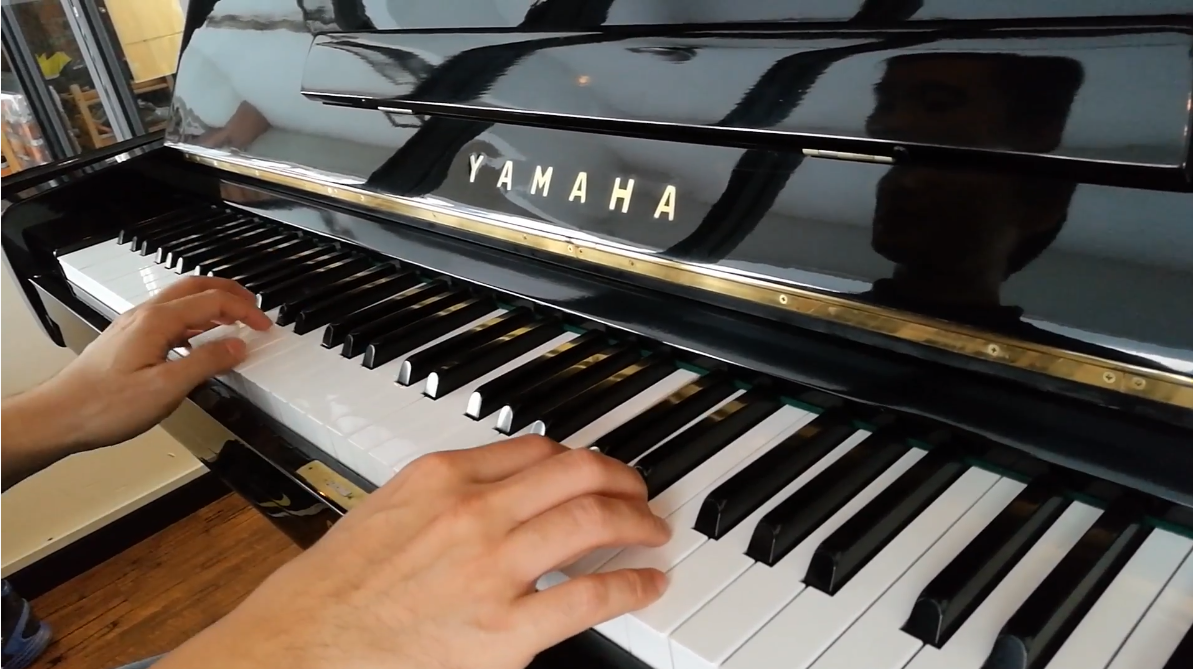 Japan Used Piano Yamaha U2 - Canon In D