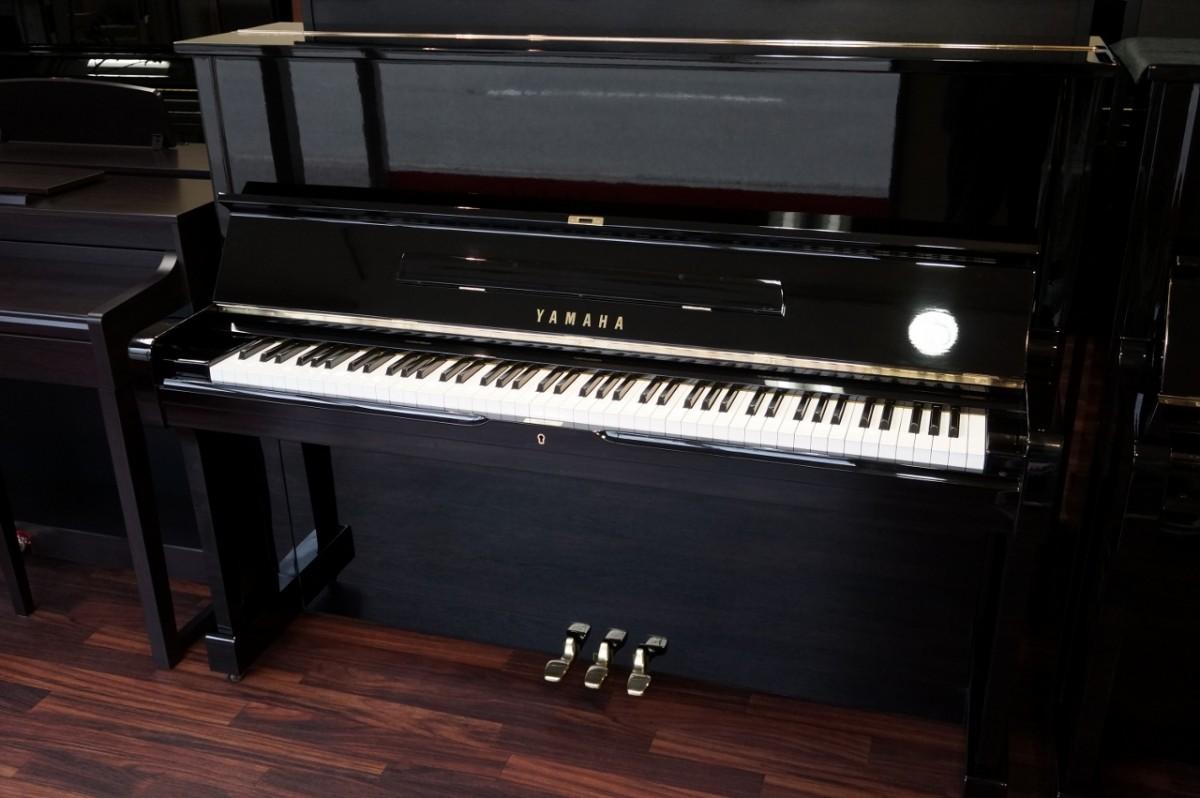 Japan Used Piano Yamaha U1H - front